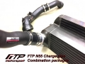 Charge Pipe & Boost Pipe FTP Motorsport BMW 1-Series F20 / F21 / 2-Series F22 / F23 M135i/M235i N55 (12-)