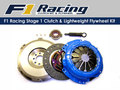Spojkový set F1 Racing Stage 1 BMW E34 525i 2.5 M50 motor (91-95) |